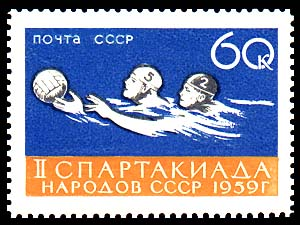 1959_stamp.jpg