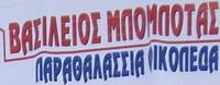 mpompotas1.jpg